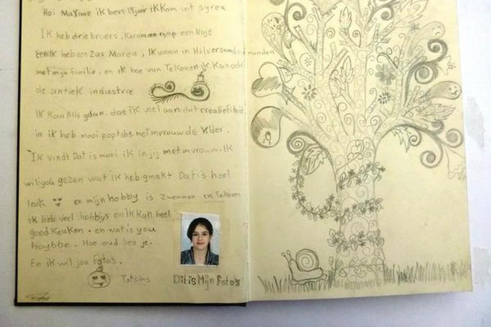 Dagboektekst van Kamar.