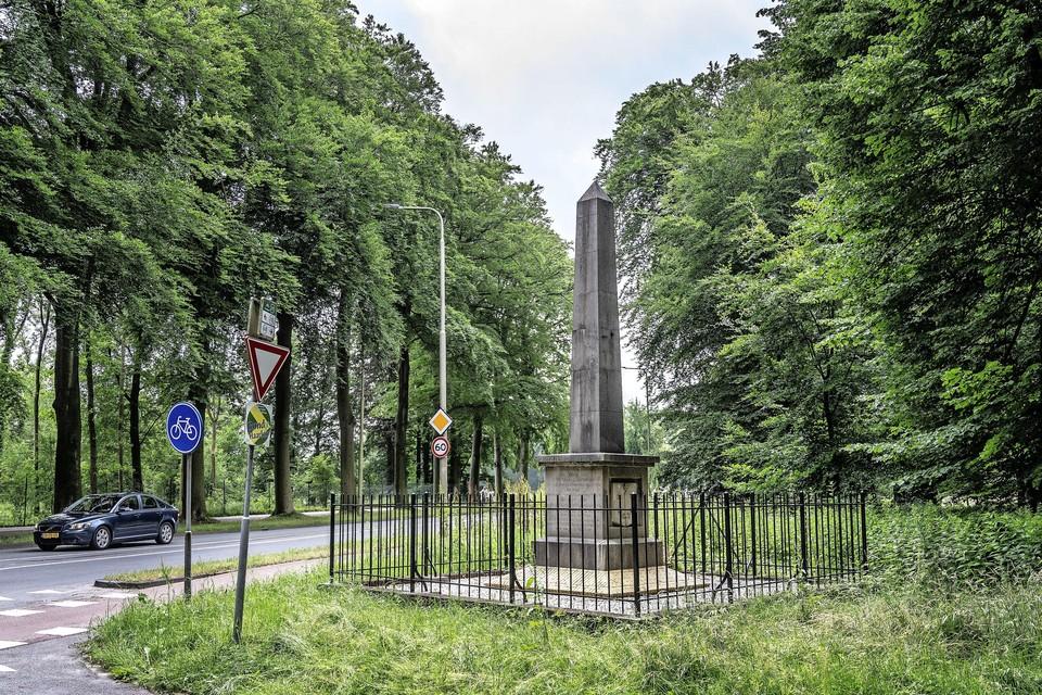 De Naald, op de hoek van de Heemsteedse Herenweg en de Manpadslaan.
