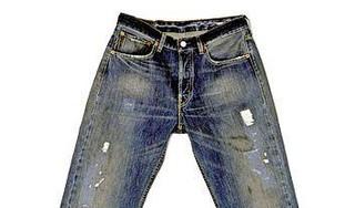 Eureka! De spijkerbroek