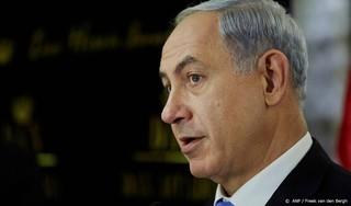 Israël begonnen met vaccineren tieners